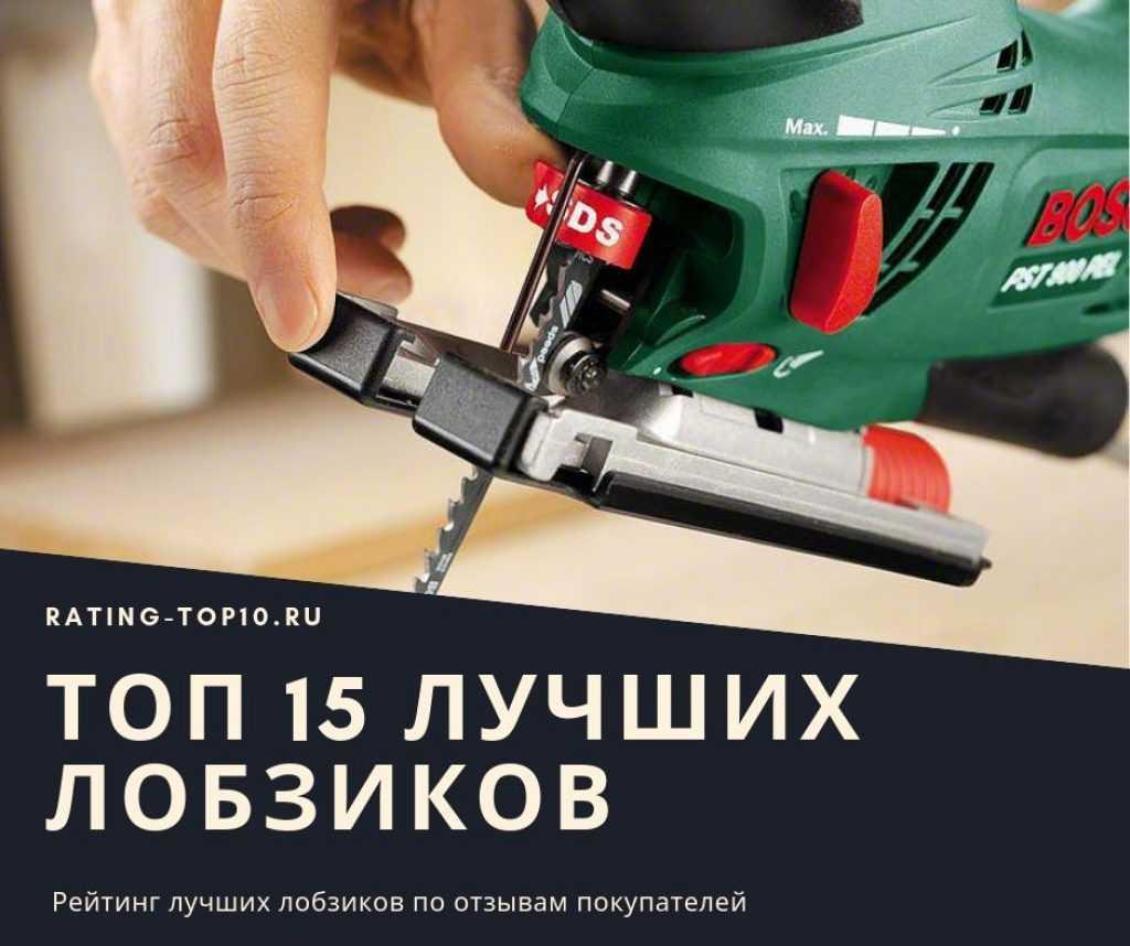 Как правильно выбрать дрель-шуруповерт аккумуляторный для дома. выбираем крутящий момент, удар и сверла для дрели-шуруповерта | дачная жизнь