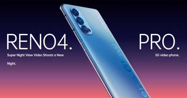 Компания OPPO порадовала пользователей новым обновлением системы предназначенным для флагманской линейки смартфонов Reno 10X Zoom Речь идет о предыдущем классе так