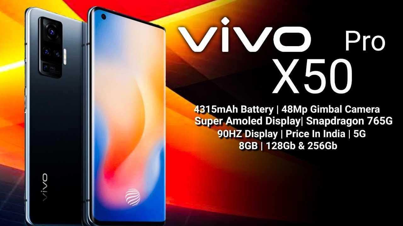 Обзор и тест смартфона vivo x50 pro — обзор фотовозможностей
