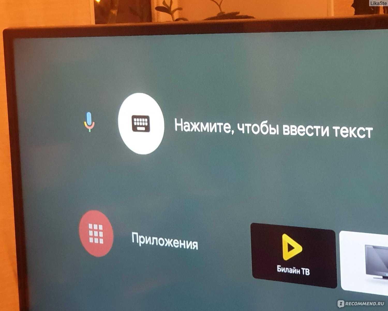 Xiaomi выпустила гигантский телевизор в 20 раз дешевле аналогов