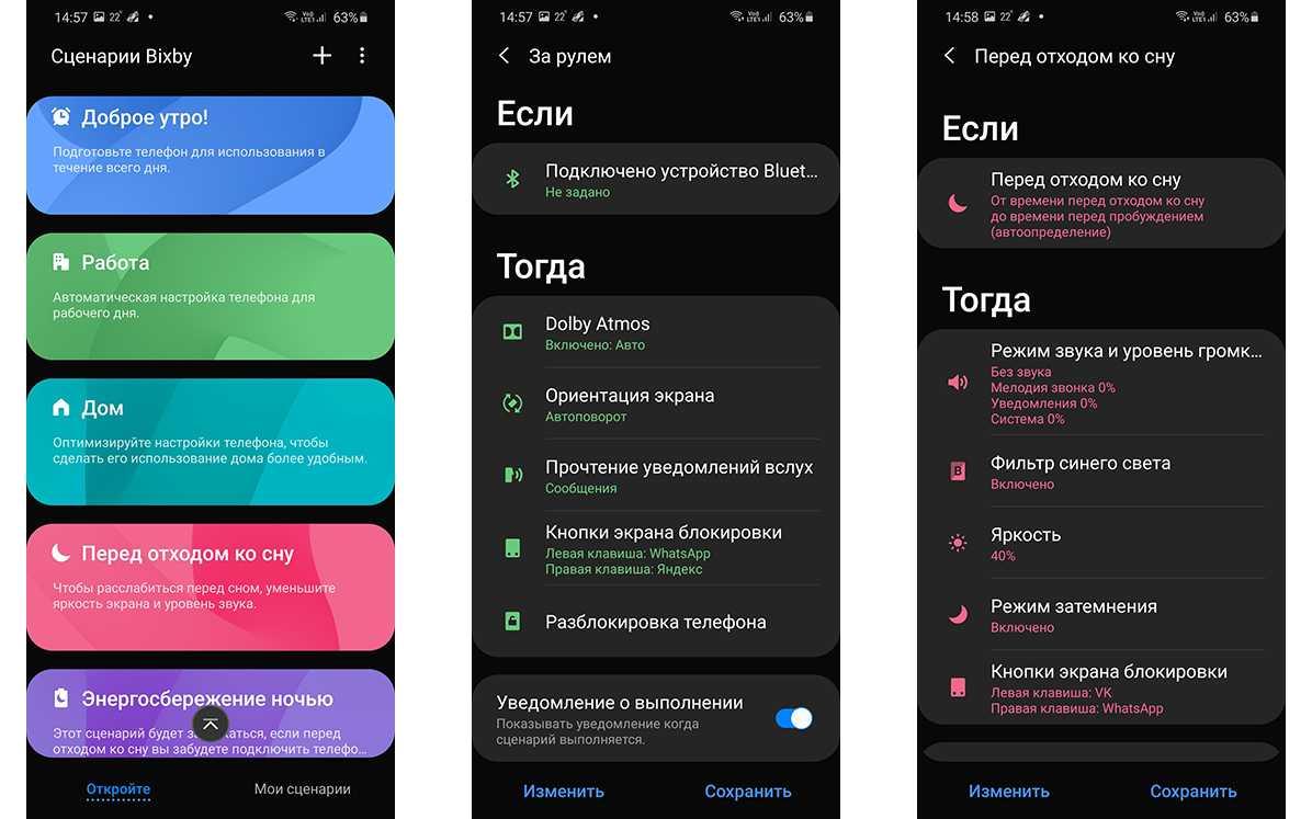Ассистент bixby - обзоры, отзывы, как пользоваться на русском, как отключить