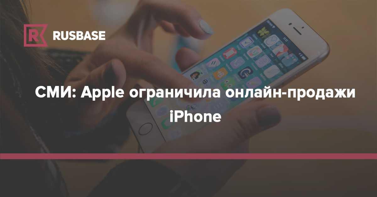 Что покажет apple на презентации этой осенью   appleinsider.ru