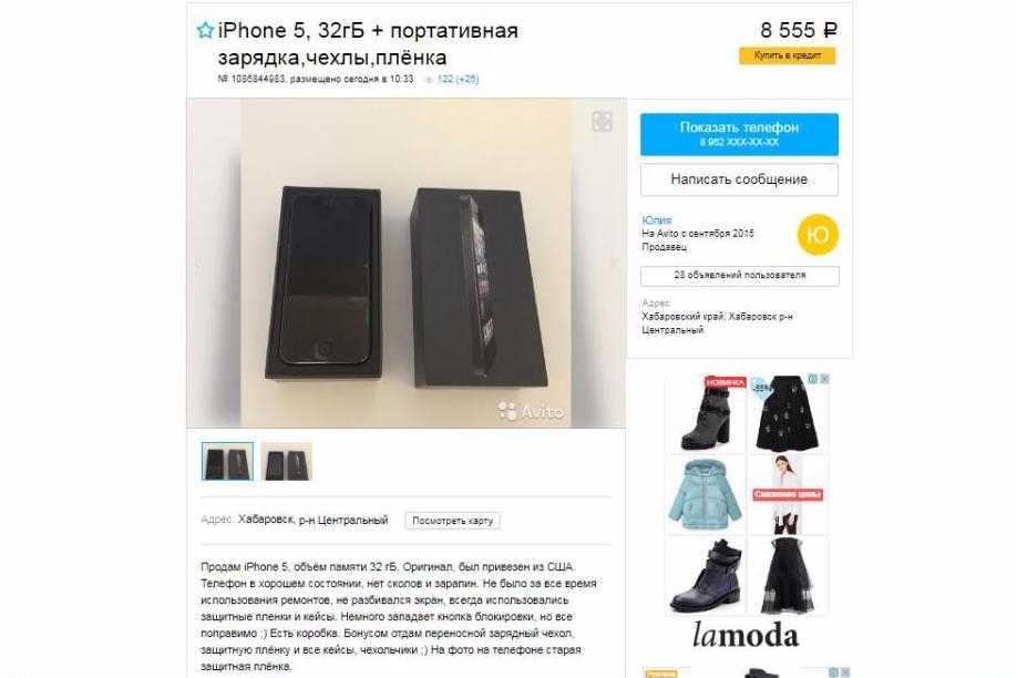 Еще четыре года назад вместе с iPhone 7 компания Apple представила на суд общественности интересные наушники Powerbeats Pro В сети появились сведения на предмет