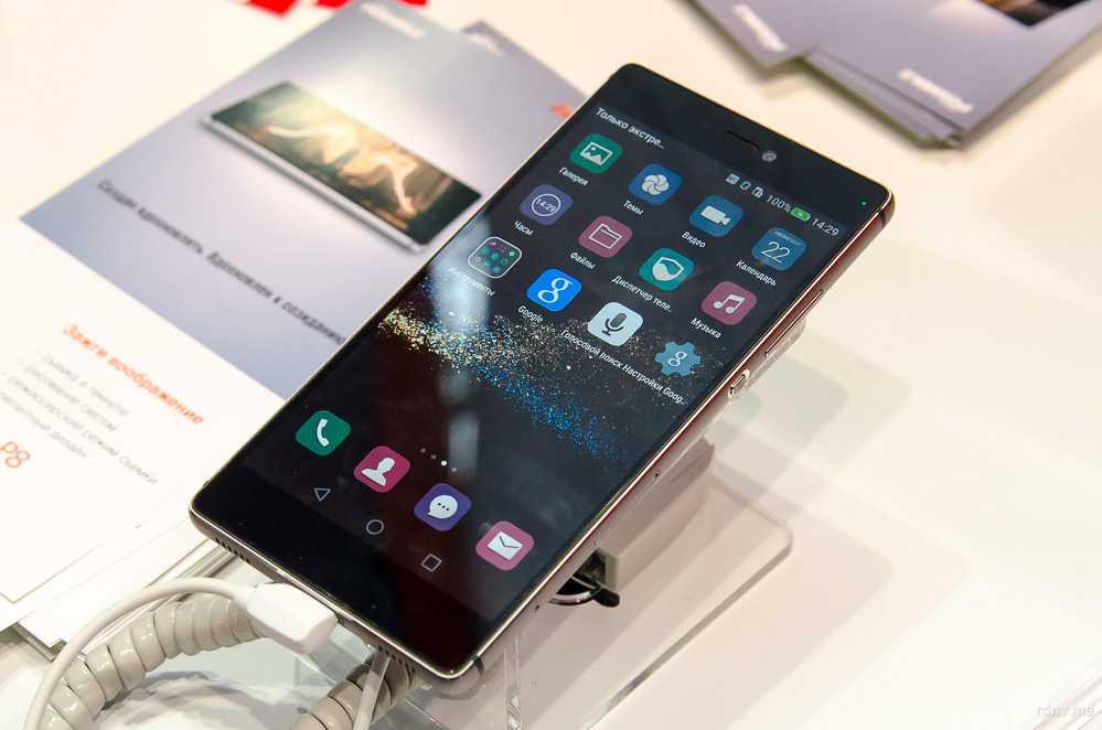 Почему я больше не куплю смартфоны huawei
