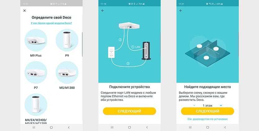 Обзор mesh от keenetic — строим wi-fi-сеть на базе air, speedster и viva / сети и коммуникации