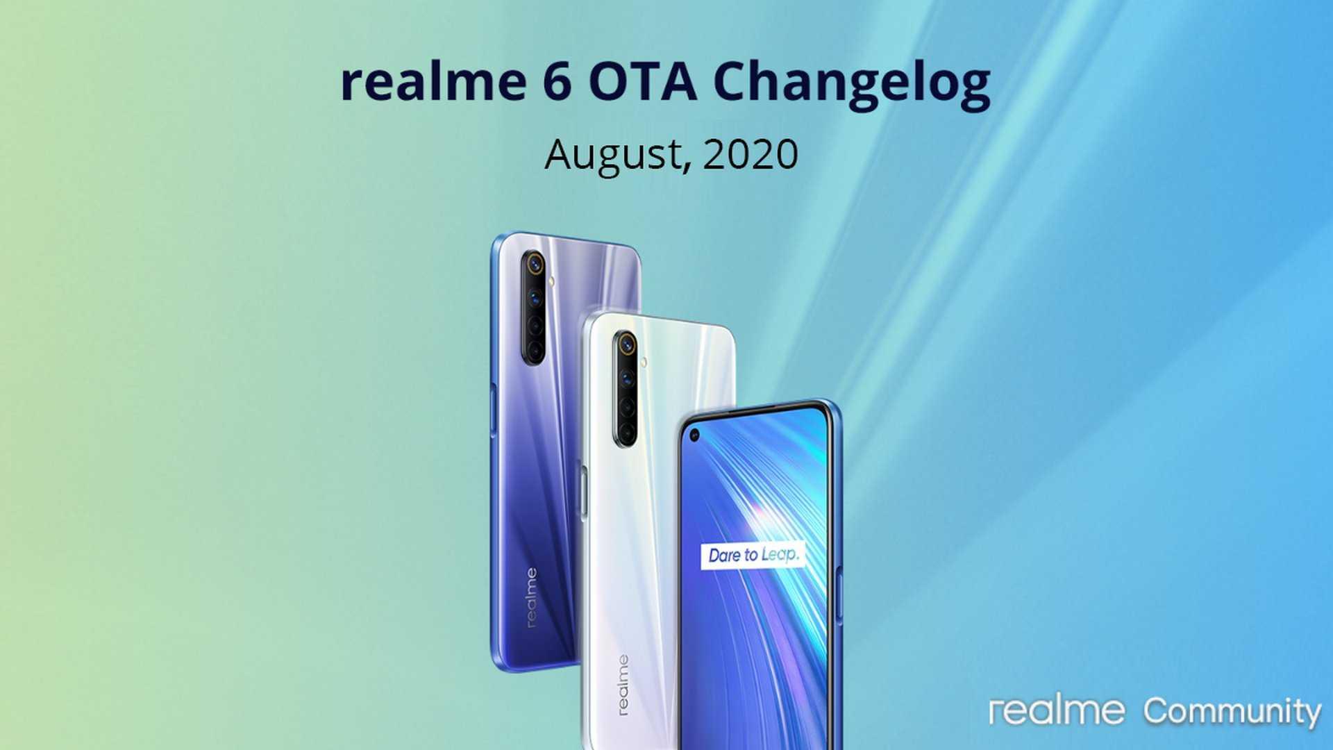 Опубликованы некоторые подробности о новом смартфоне realme c11 ► последние новости