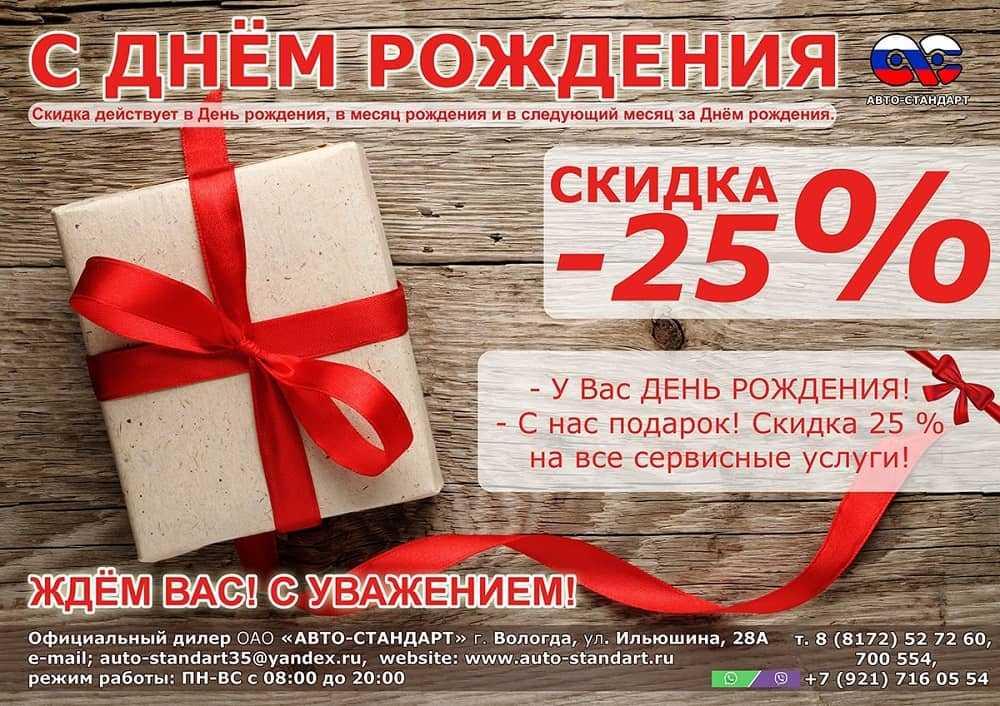 Онлайн календарь распродаж