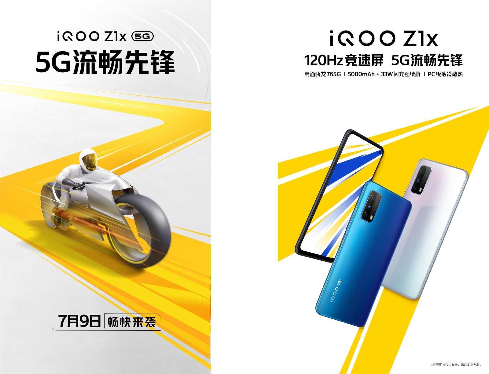 Обзор смартфона vivo iqoo 3 с поддержкой 5g
