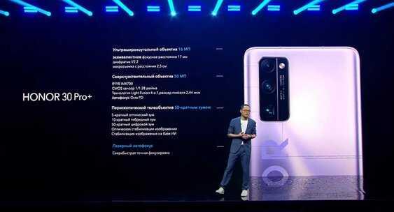 Обзор смартфона honor 20 pro с 30-кратным зумом