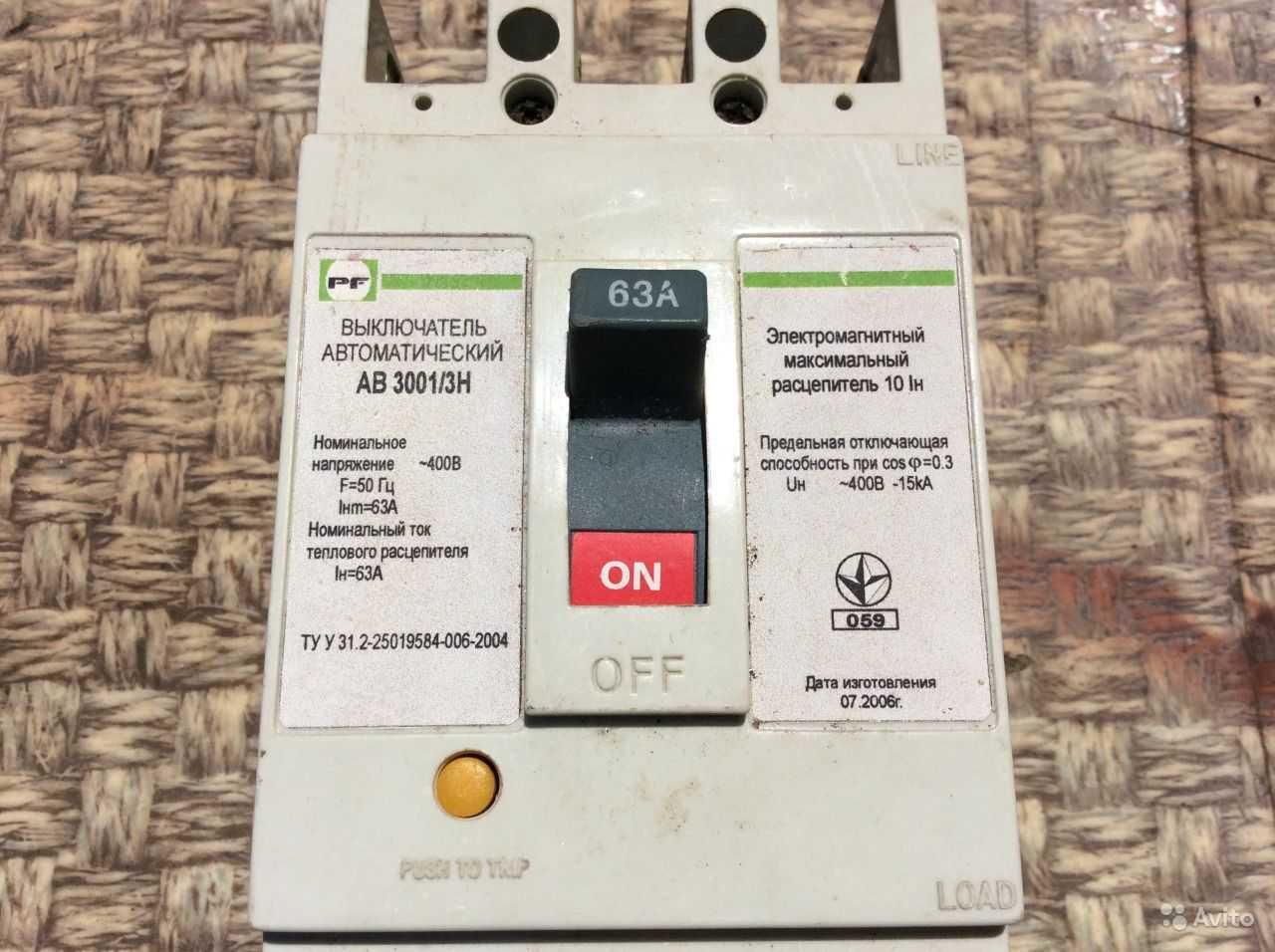 Как выбрать автоматический выключатель для дома и квартиры: советы по выбору и расчет параметров автомата по току. какой автомат лучше — обзор ведущих производителей (175 фото + видео)