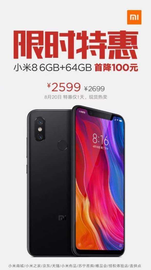 Xiaomi сильно завысила стоимость флагмана mi mix 3 в россии. цена - cnews
