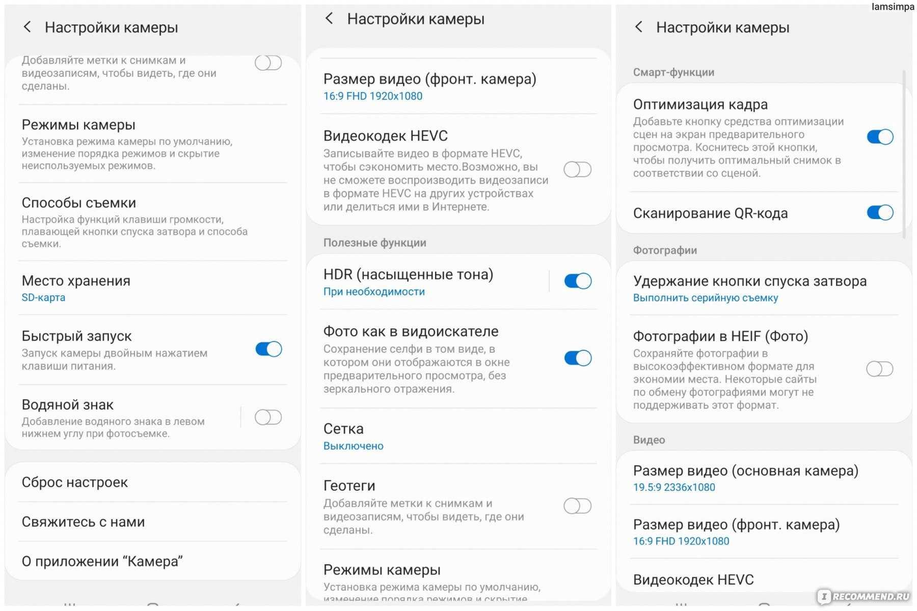 Samsung взялась продавать россиянам новые смартфоны за полцены - cnews