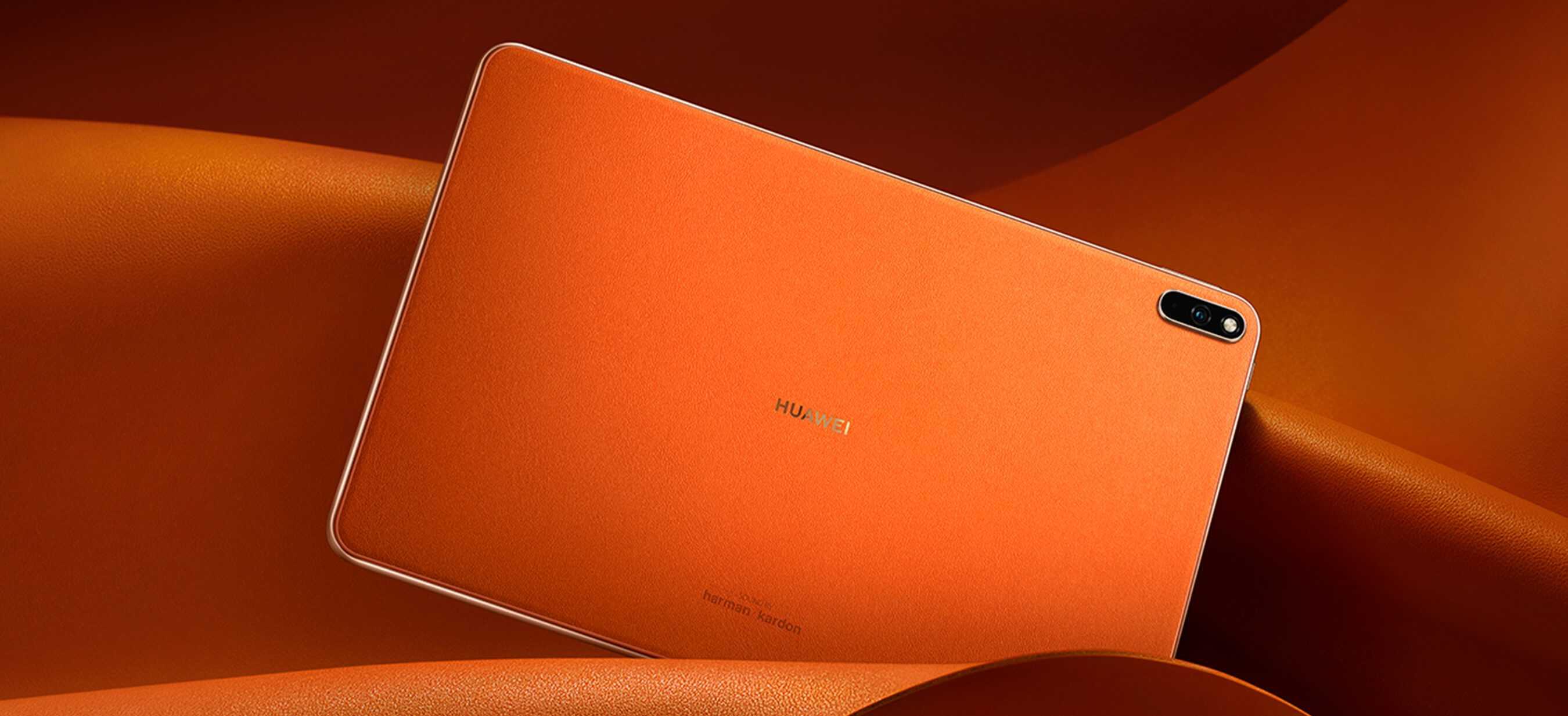 Huawei выпустил гибкий смартфон и «убийц» ipad pro и macbook pro. цена, видео - cnews