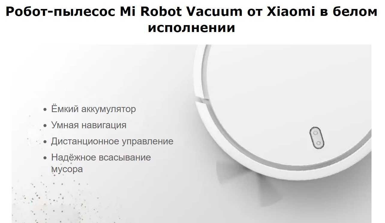 Список основных суббрендов xiaomi — mijia, ninebot, amazfit и другие