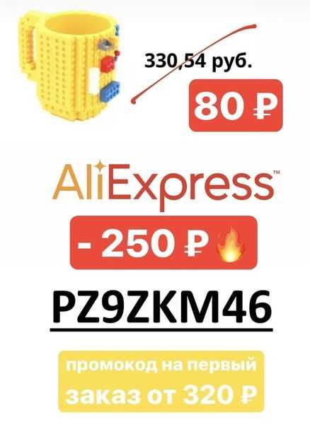 Чудеса на aliexpress (32 удивительные вещи из китая)