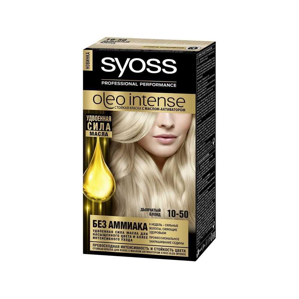 Самая стойкая краска для волос: 10 лучших красок (рейтинг)