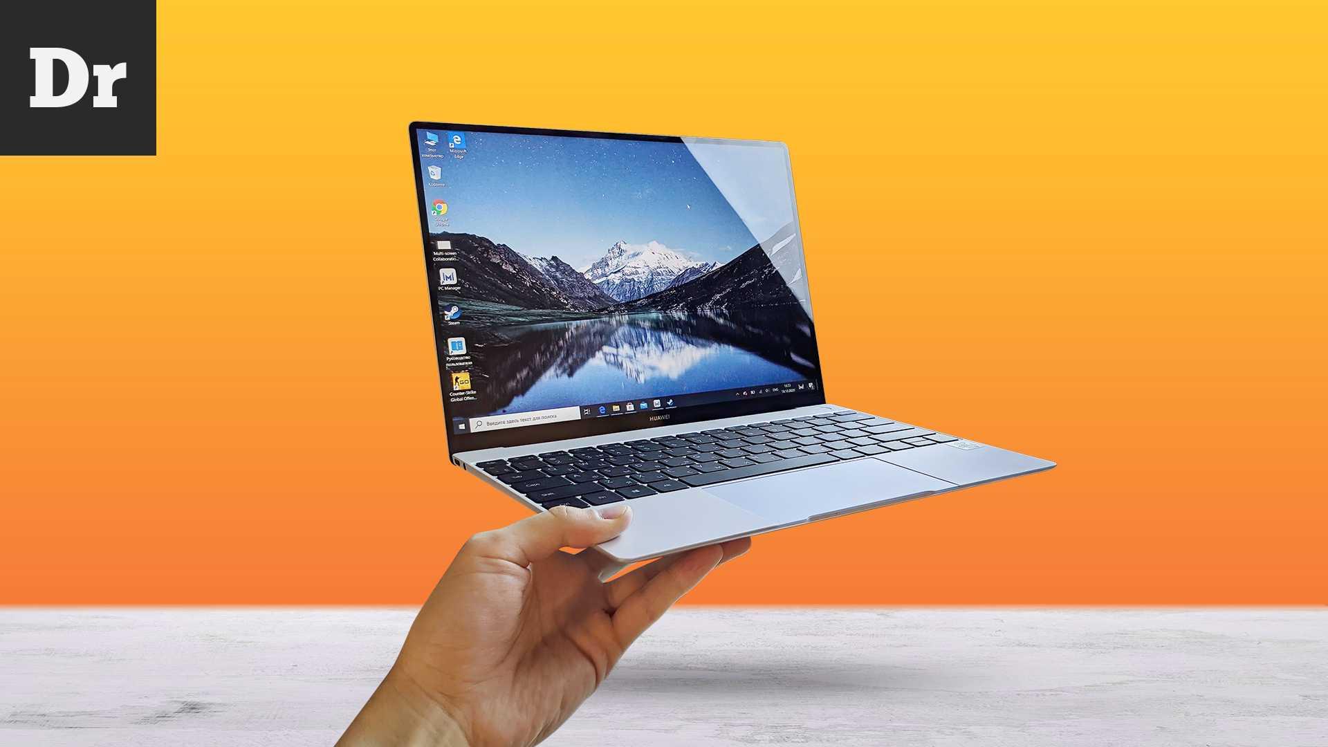 Тест-обзор премиального ноутбука huawei matebook x pro 2020
