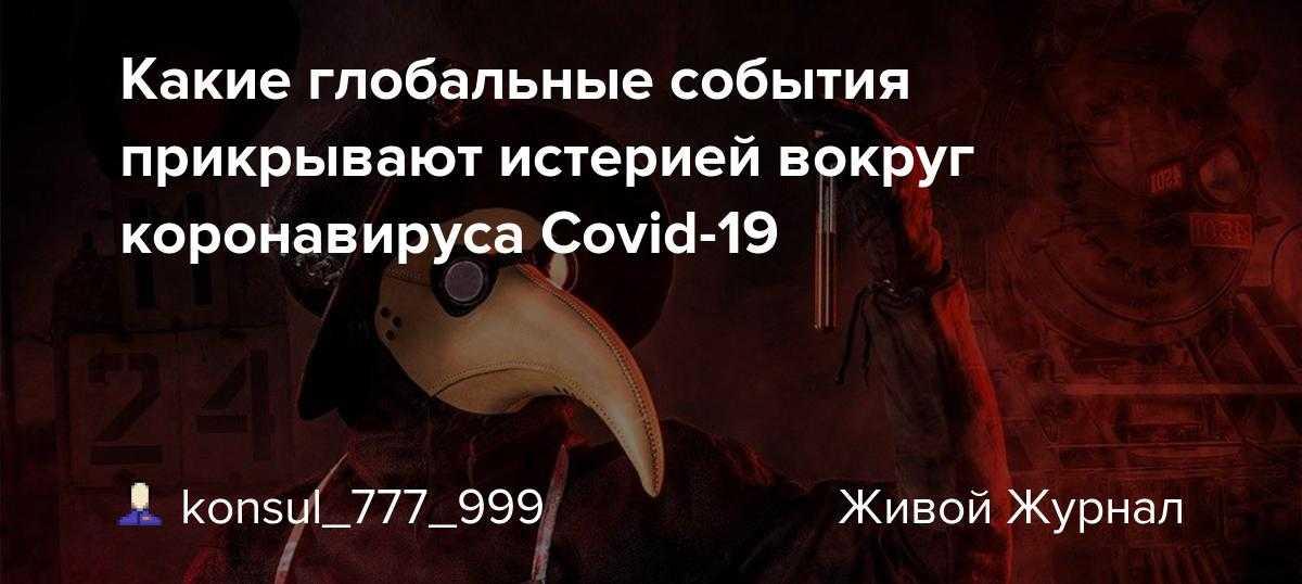 Не секрет что коронавирус(COVID-19) стал глобальной проблемой и приятно радует тот факт что крупные компании не стоят в стороне Так например Samsung для борьбы с