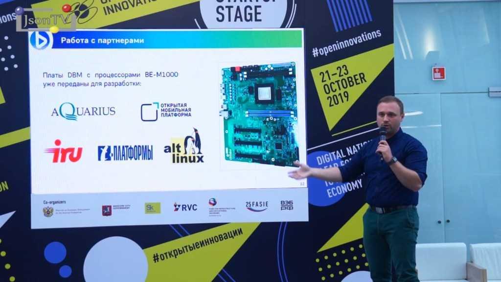 Amd создала «самые производительные» серверные процессоры в мире. они дешевле аналогов intel