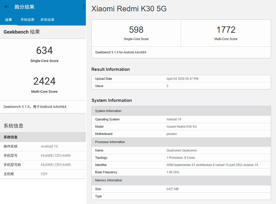 Обзор oneplus 8, тест snapdragon 865, экрана, примеры фото с камер