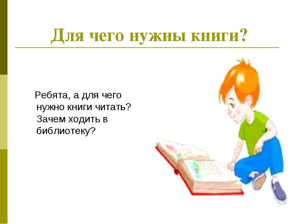 Электронные книги (e-book). описание, характеристики и выбор электронной книги