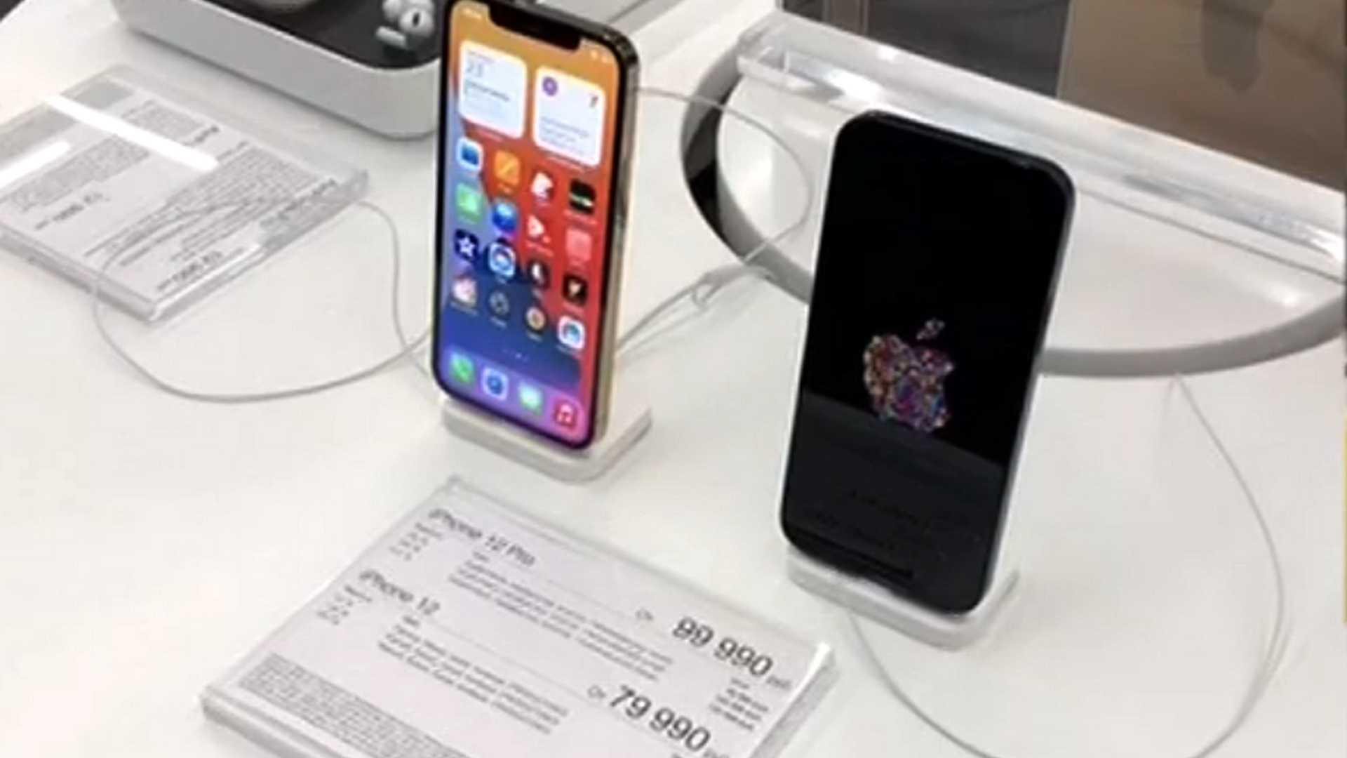 Apple запустила iphone 12 studio: что это такое?   appleinsider.ru