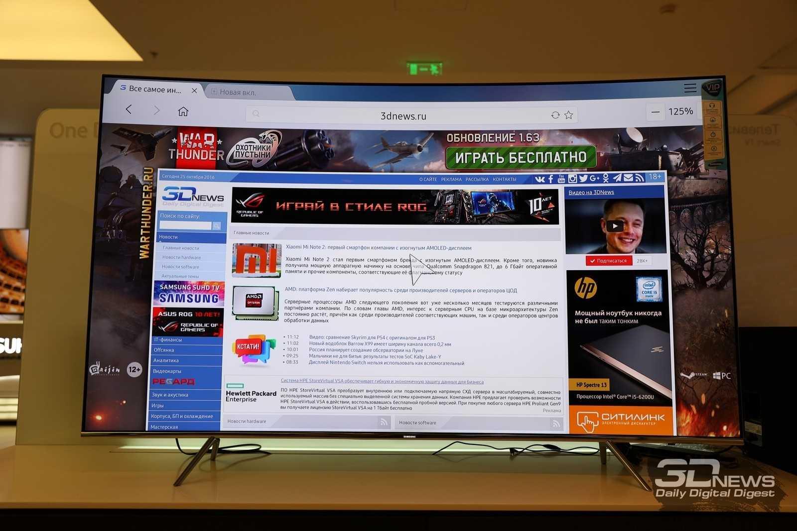 Как я пошёл покупать телевизор xiaomi, а купил hisense