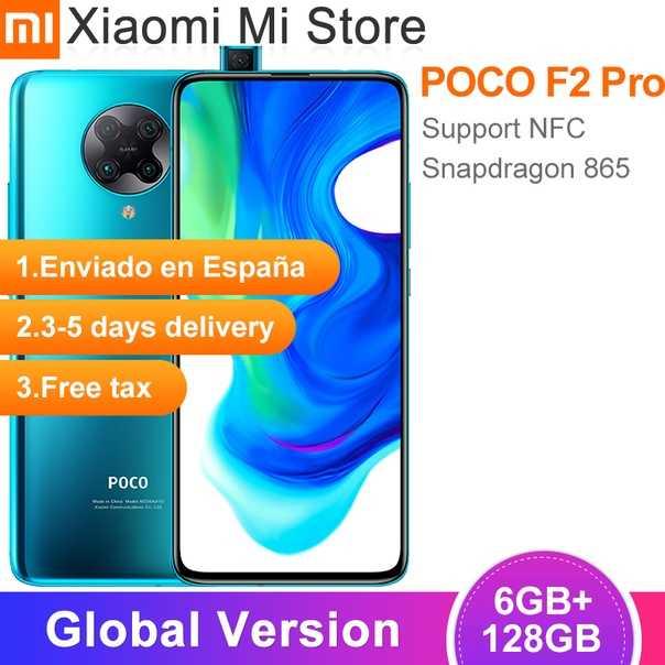 Вчера стало известно что китайский бренд Xiaomi занимается производством смартфонов серии CC9 Pro Речь идет о флагманах которые получат 108-мегапиксельный сенсор в