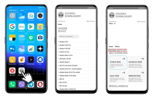 Как обычно Xiaomishka порадовал новыми сведениями на предмет ожидаемого смартфона компании Xiaomi Судя по кодовому названию речь идет о Xiaomi Mi CC10 который уже