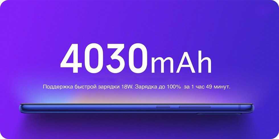 Xiaomi cc9e и xiaomi cc9 meitu custom edition – обзор неординарных смартфонов от сяоми - stevsky.ru - обзоры смартфонов, игры на андроид и на пк