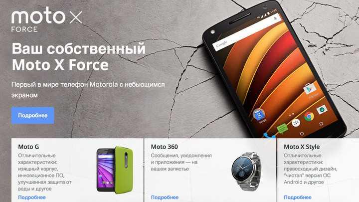 Lenovo вернула бренд motorola в россию - cnews