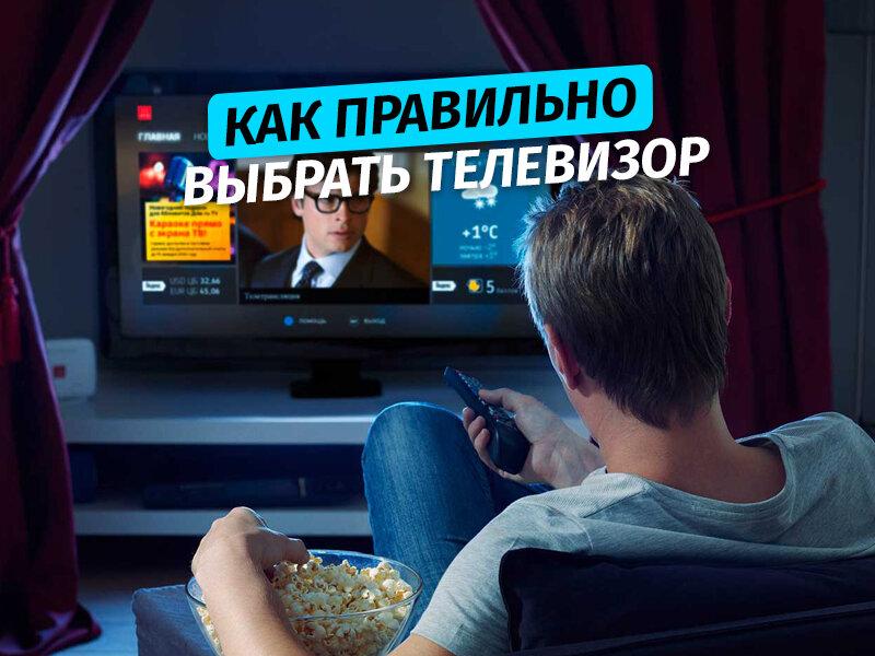 Lg готовит массовое отключение своих смарт-тв в россии - cnews