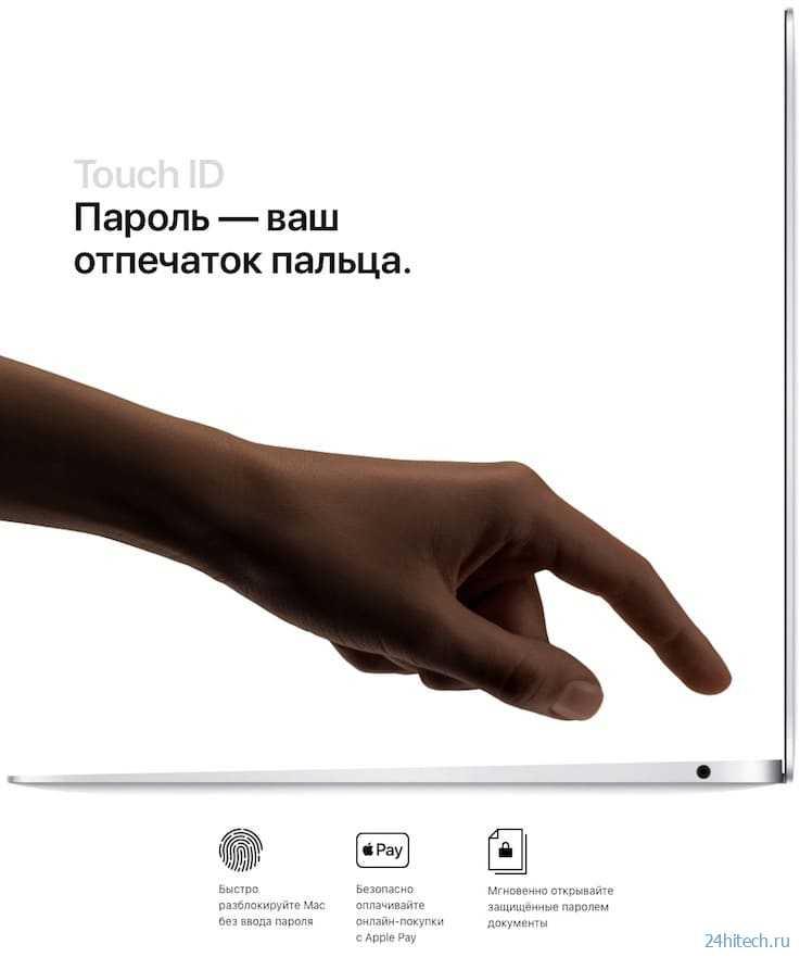 10 крутых фишек macbook, которых нет у конкурентов