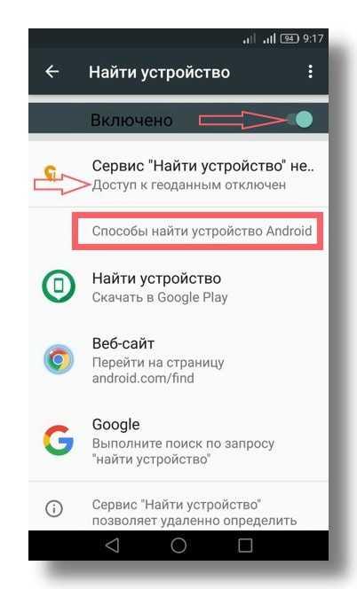 На android не устанавливаются сервисы google play - причины и что делать | a-apple.ru