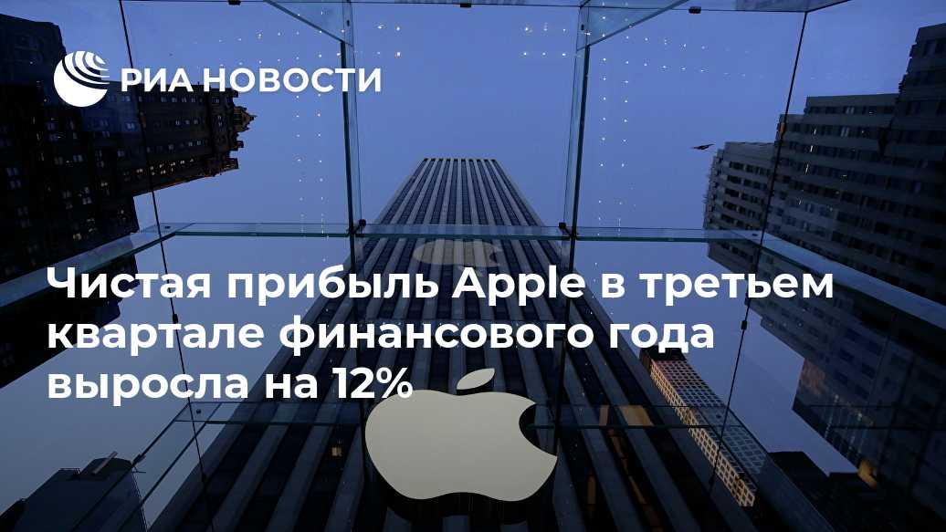 Что представила apple на wwdc, и что об этом думают ios-разработчики