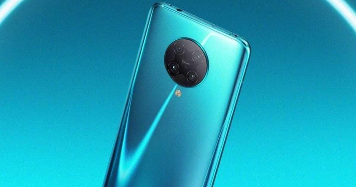 Узнай почему смартфон poco f2 pro это redmi k30 pro?