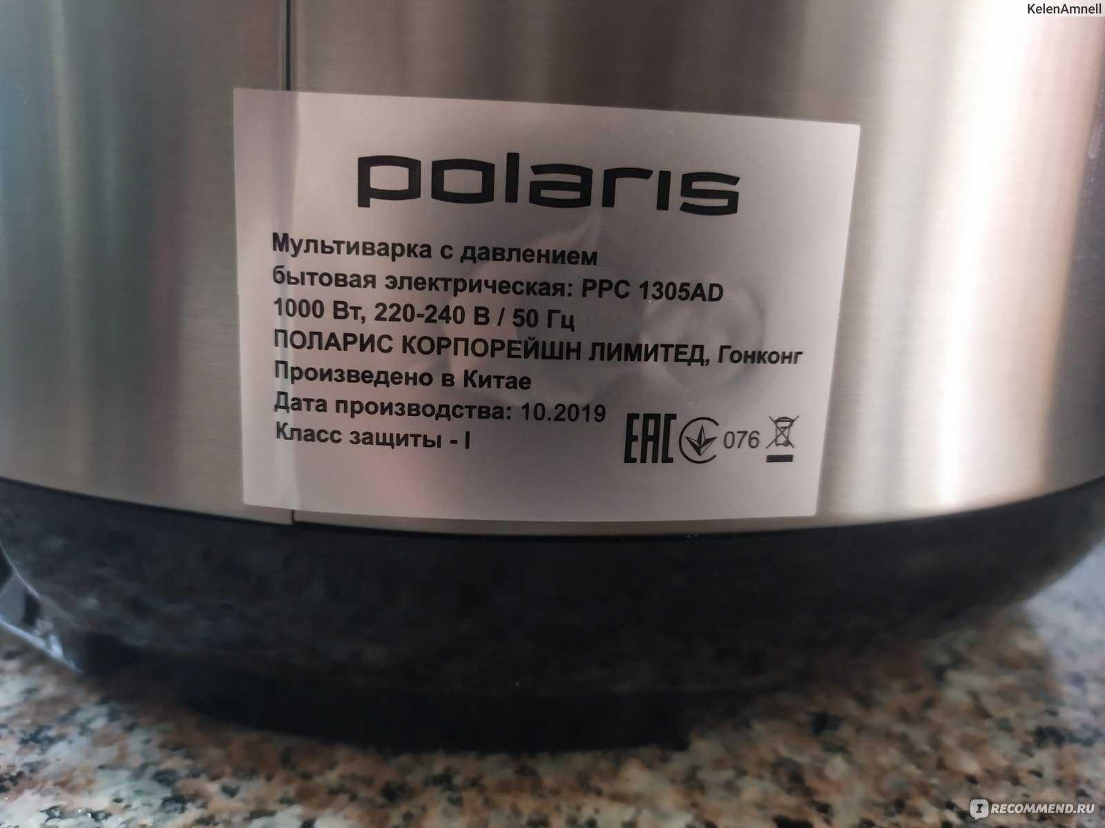 Мультиварка-скороварка polaris ppc 0705ad - обзор режимов описание программ, отзывы