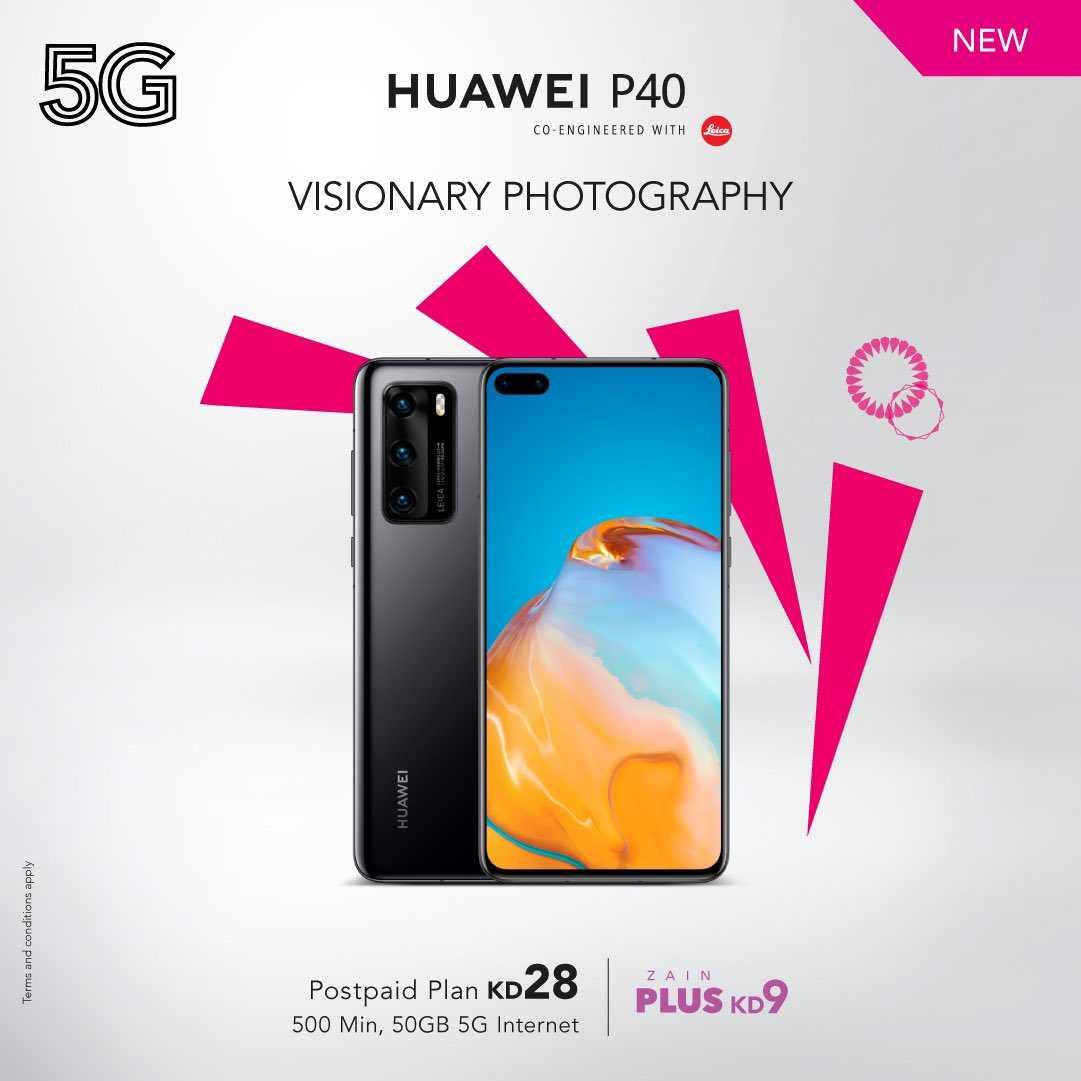 Обзор смартфона huawei p40 pro: один против всего мира / смартфоны