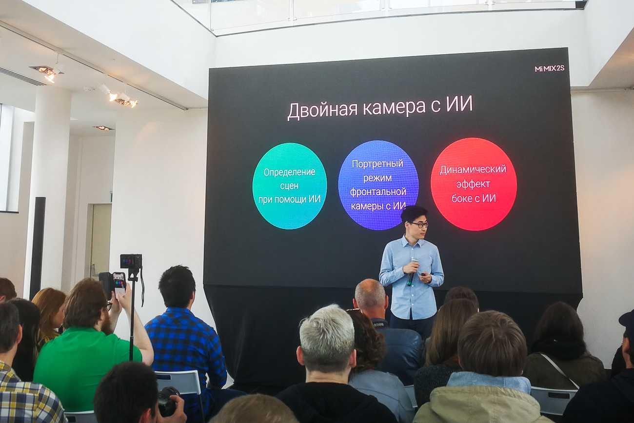 Уже завтра 5 ноября должна состояться долгожданная презентация новых девайсов от Xiaomi Сегодня была проведена репетиция этого мероприятия Известно что