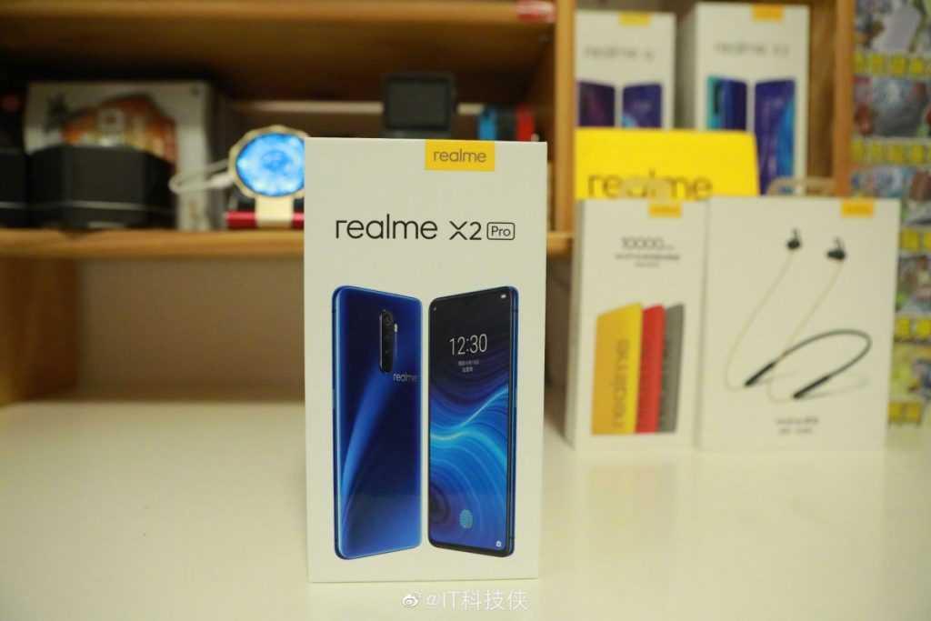 Еще в начале осени компания Realme представила на территории Китая свою новую линейку телефонов серии Realme X7 По всей видимости одна из версий смартфона появится на