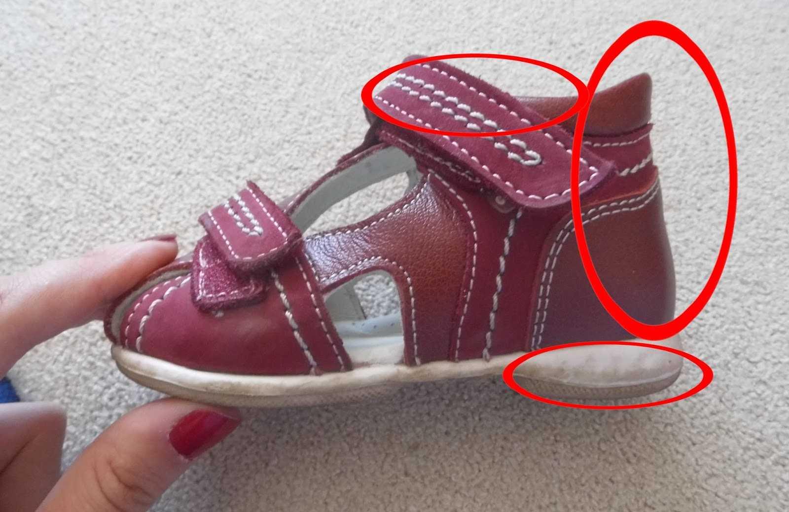 Оцените статью в которой идет речь о выборе первой обуви для ребенка Информация станет полезной для всех родителей столкнувшиеся с данным вопросом