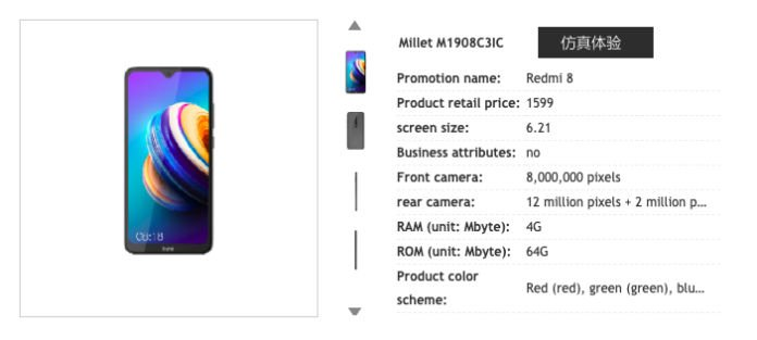 Стоит ли покупать redmi note 9 pro и note 9 pro max? - androidinsider.ru