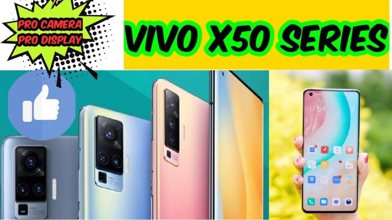 Обзор vivo x50 pro. когда важны не только эмоции