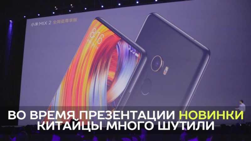 Создана ос для смартфонов, которая «на порядок быстрее android» - cnews