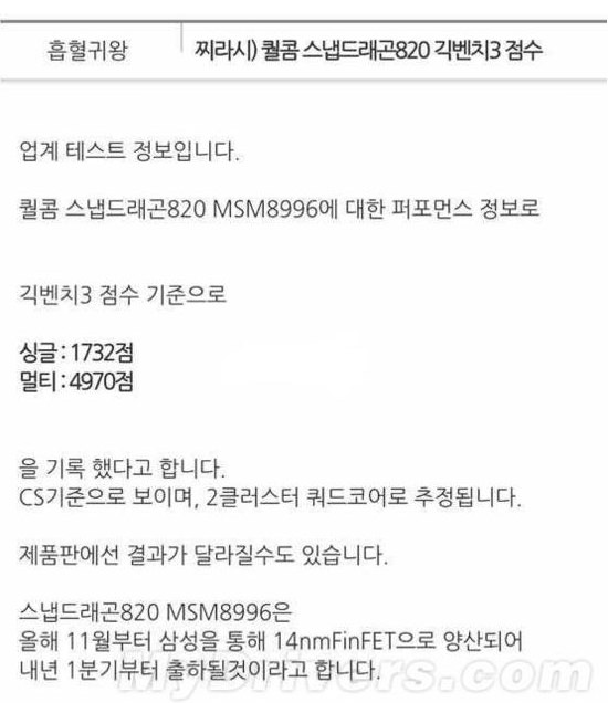 Meizu 16s pro - обзор, характеристики, отзывы, цены