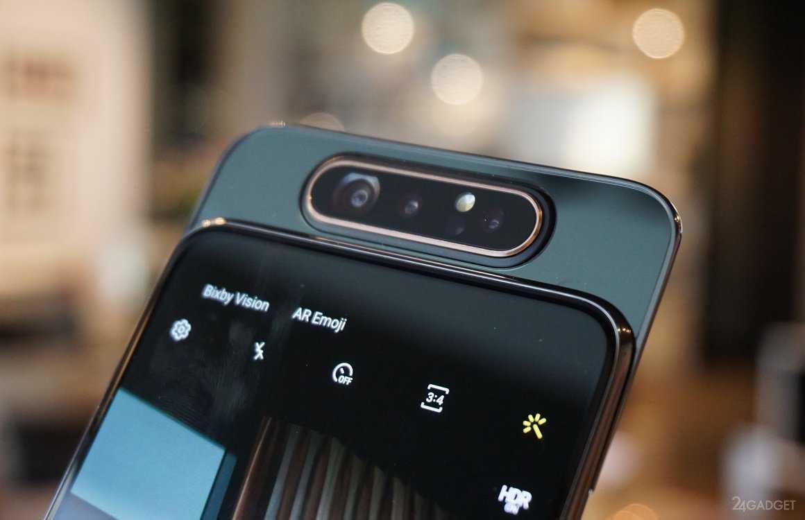 Vivo запатентовал смартфон с вращающимся дисплеем