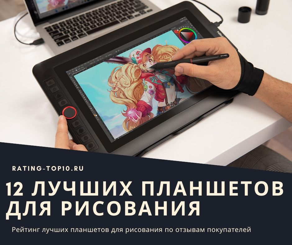 Какой графический планшет выбрать новичку, продвинутому и профессионалу