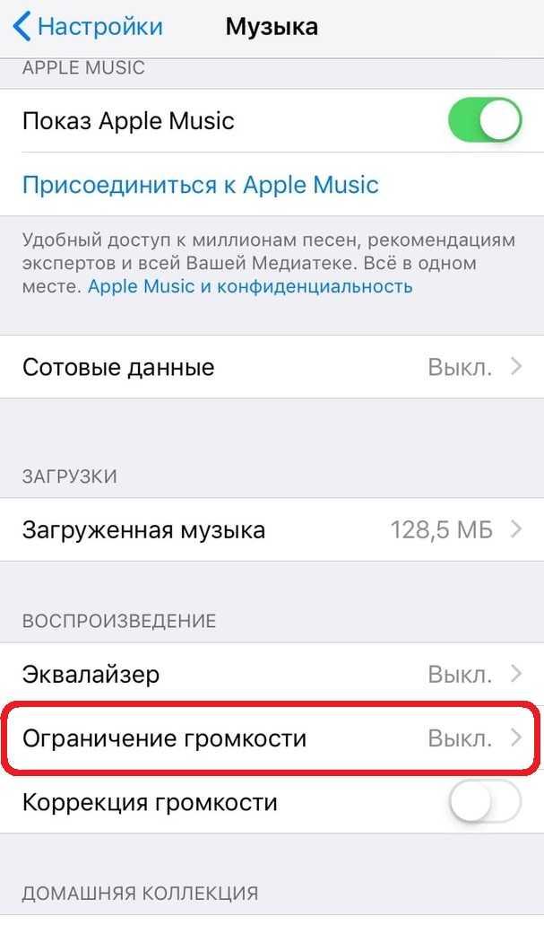 Наушники apple: не работает один наушник или микрофон
