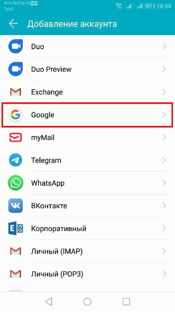 Некоторые приложения из appgallery от huawei не работают без google play
