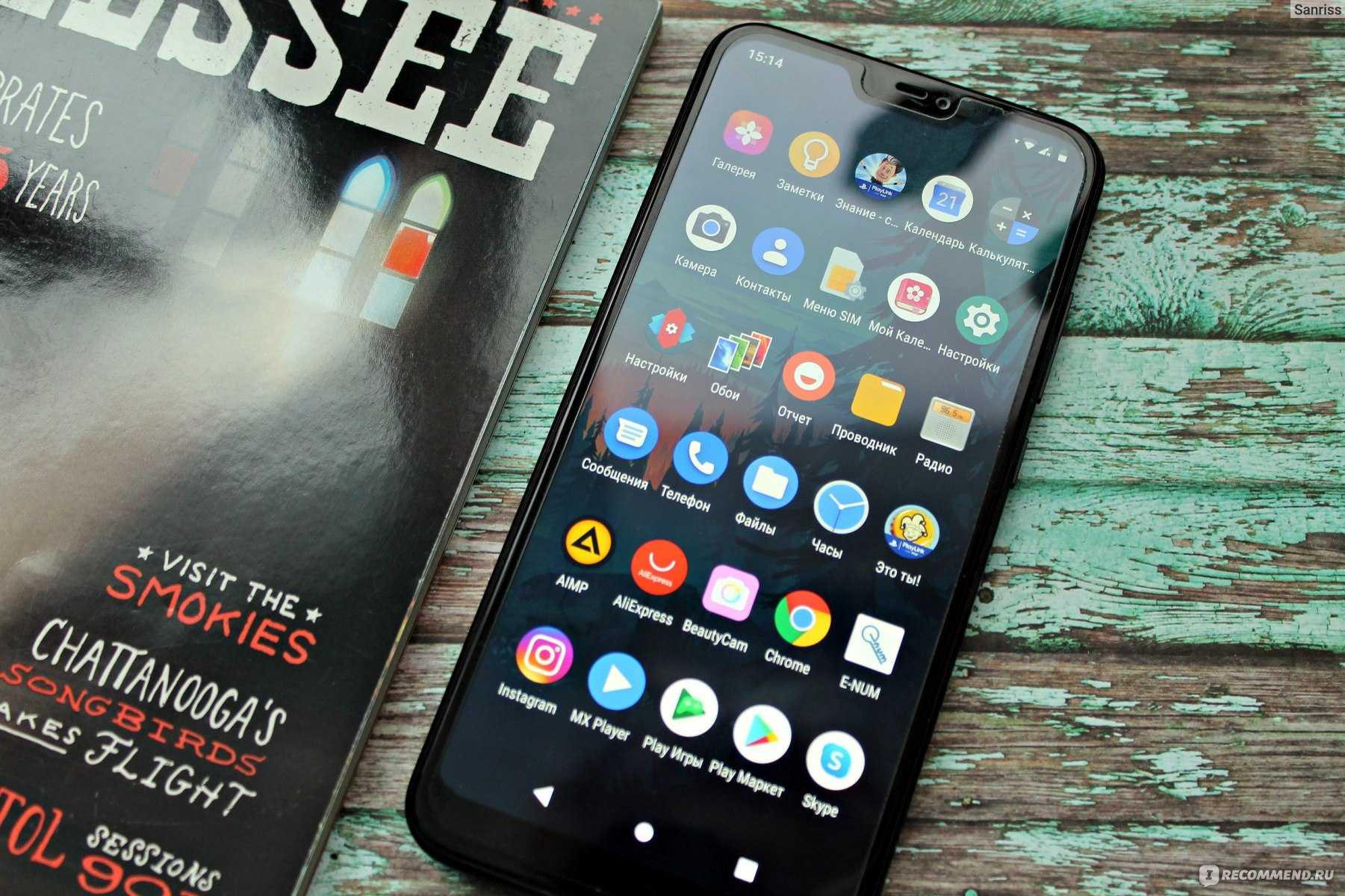 По всей видимости Xiaomi Mi A3 и Mi A3 Lite вот-вот поступят в продажу Компания начинает тизерить их презентацию под лозунгом Android One